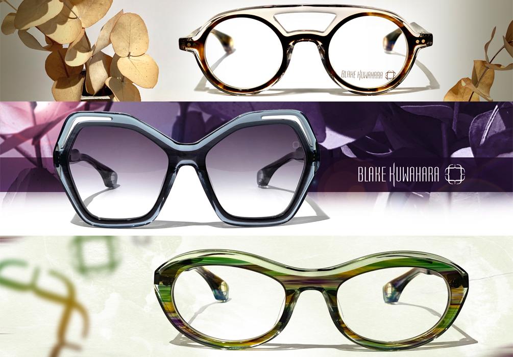 Gafas Optica OP